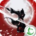 最江湖官网iOS版 v2.0.0