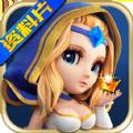 刀塔传奇官方网站龙图游戏 v5.0.002