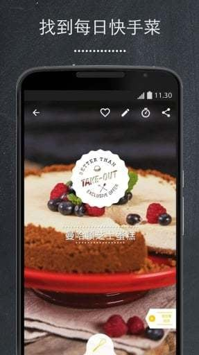 厨房故事食谱软件怎么样?Kitchen Stories厨房故事软件功能特点详细介绍[图]