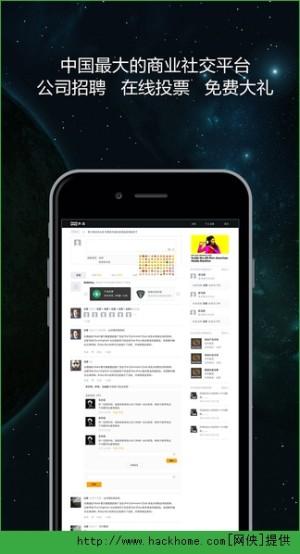 界面新闻app图5
