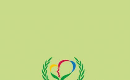北京儿童医院app图1
