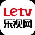 乐视视频播放器下载手机版最新版 v5.9.8