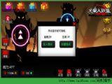 火柴人联盟国际版2.4.1无限钻石破解版 v2.4.1
