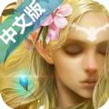 神石传说之亚伦传中文iOS内购破解版存档(Sefirah) v1.4.4