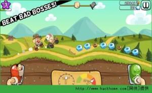怪胎马戏团赛车秀iOS版图5