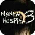 精神病院3关卡解锁破解存档(Mental Hospital III) v1.0 iPhone/iPad版