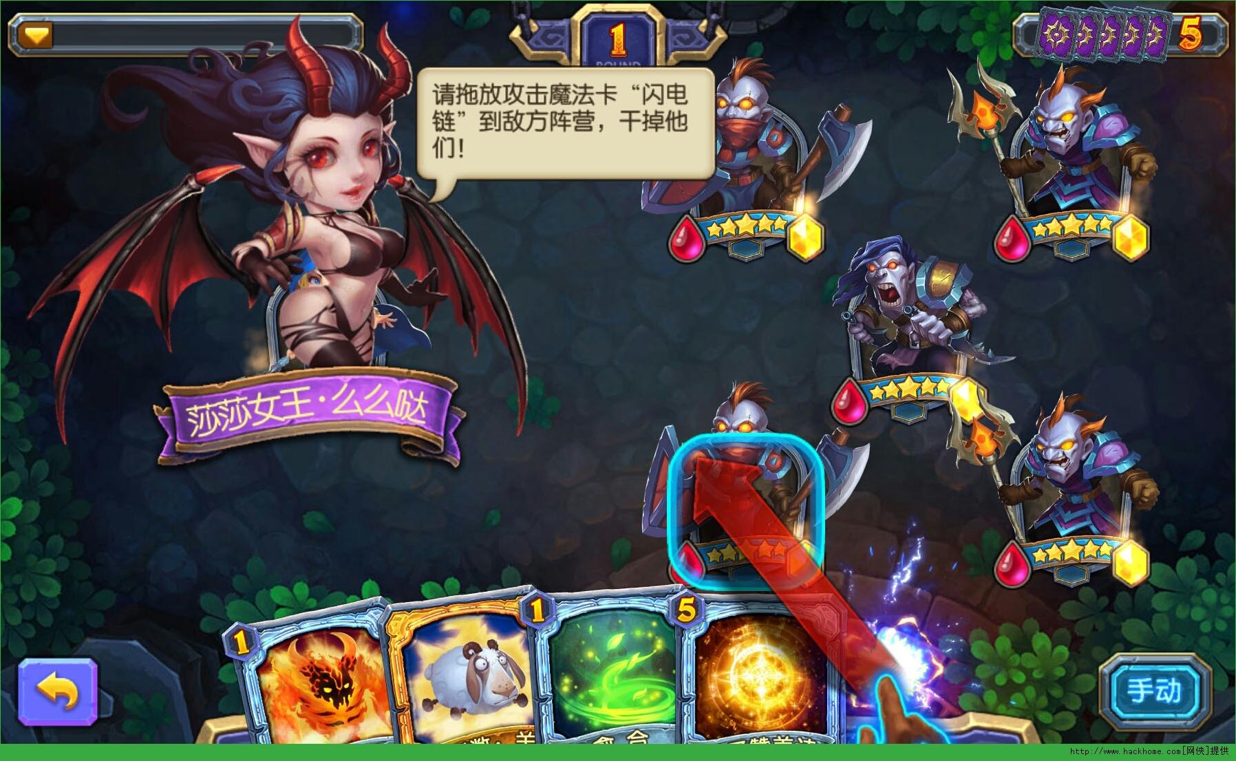 燃烧战歌手游官网安卓版图2: