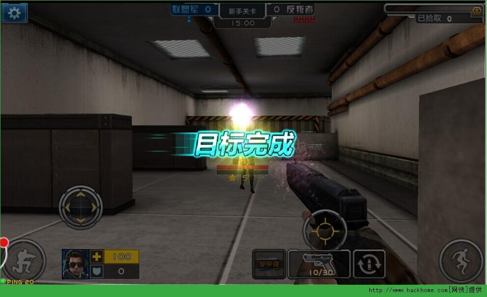 全民枪战腾讯版官网安卓版图4: