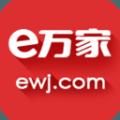 e万家跨境购物网站