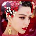 武媚娘传奇游戏官网ipad版 v2.0.0