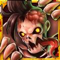 僵尸冲锋队无限大脑iOS中文破解版(Swarm of the Dead) v1.2.1