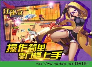 红雀2官网安卓正式版图2: