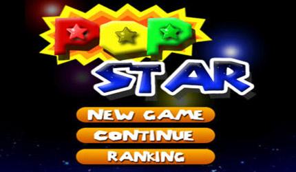 消灭星星手机游戏