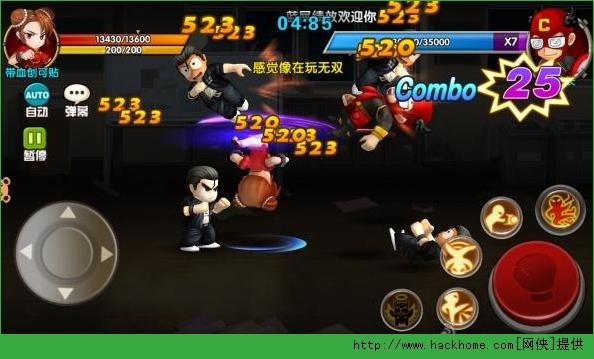 热血街霸3d官方ios正式版图2: