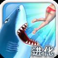 饥饿鲨进化破解版下载ios无限钻石版 v5.3.0.0