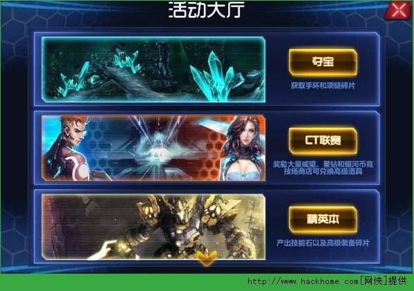 机甲风暴手游ios_iPhone_ipad苹果版图1:
