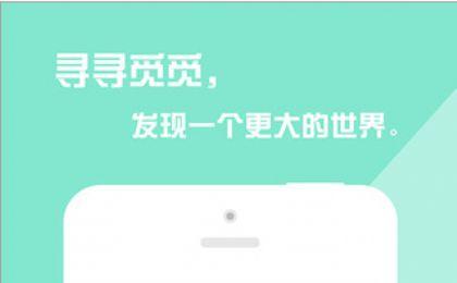 乐邦美食app图3