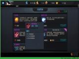 乱斗西游oppo可可手机安卓版 v1.0.73