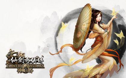 仙剑奇侠传神魔之塔iOS版图3