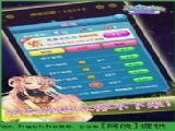 消灭星星官方正版下载安卓游戏 v6.1.3