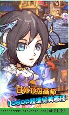 艾泽英雄传IOS版图2