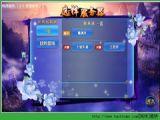 小倩传奇官网pc电脑版 v1.2.0