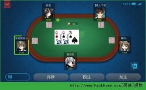 凡跃斗地主扑克乐豆版图5