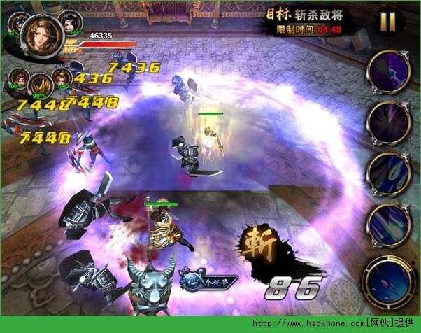 青龙偃月刀游戏官方iOS版图1: