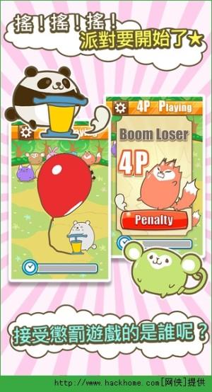气球爆炸iOS版图3