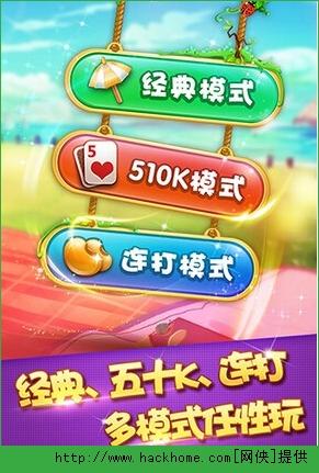 腾讯欢乐升级手游官网iOS版图1: