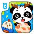创意彩蛋宝宝巴士官网ios已付费免费版app v8.1.2