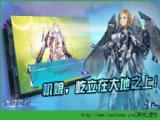 姬战风云手游官方网站 v1.0.10