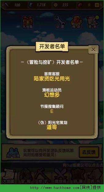 像素骑士团手机版iOS游戏图5: