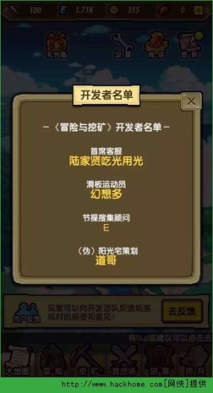 像素骑士团手机版图5
