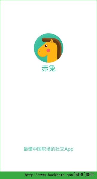 赤兔gv苹果手机版app图1: