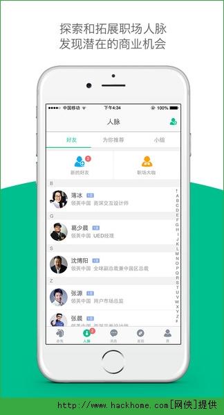 赤兔gv苹果手机版app图3:
