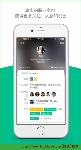 赤兔gv苹果手机版app图5: