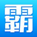 学霸君ios手机版app v4.2.0