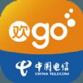 电信营业厅官网app v9.0.0