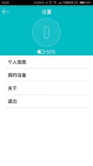 天天手环怎么样?天天手环app详细介绍[图]