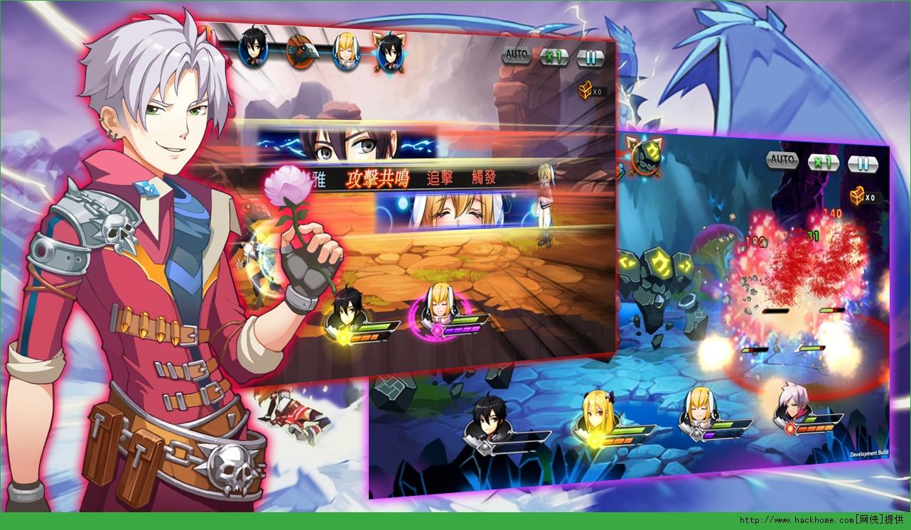 星辉传说官方网站手机游戏图1: