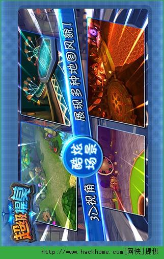 超级提莫卡牌游戏官网iOS版图3:
