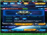 雷霆战机腾讯官网正版唯一指定下载 v1.10.615