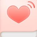 心语日记苹果版