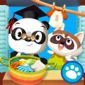Dr.Panda的小小家ios已付费版