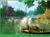 轩辕剑Online官方唯一网站 v1.1.0.0.166825