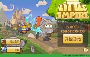 小小帝国最新版本图1