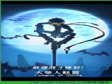 火柴人联盟vn登场iOS版下载 v2.3