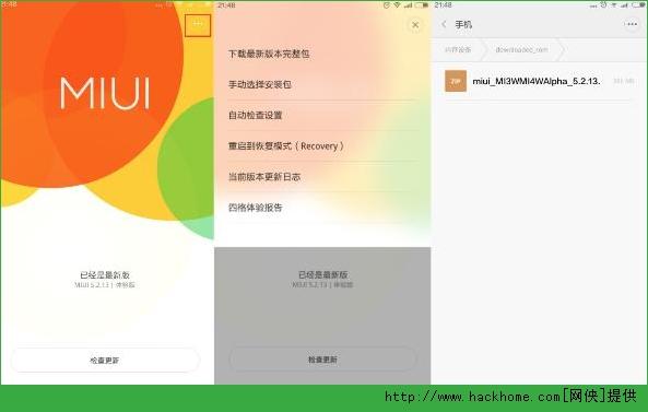 小米4每日更新在线观看AV_手机升级MIUI7 MIUI7系统刷机、升级方法[多图]