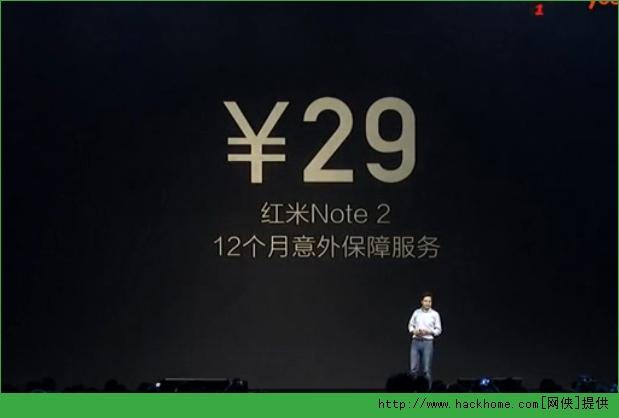 �t米note2多少�X �t米note2配置怎么��[多�D]�D片3